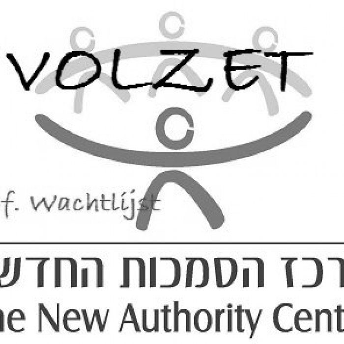 new_authority_center_volzet