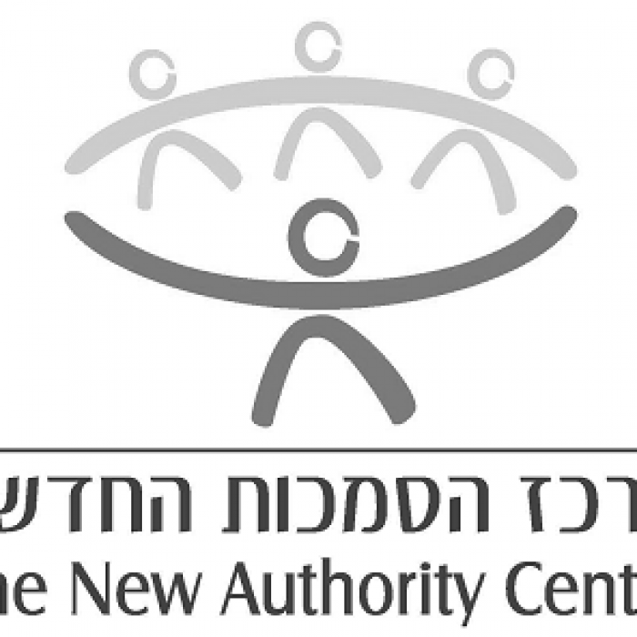 new_authority_center